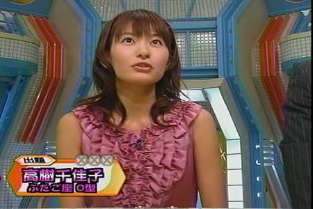 高樹千佳子01