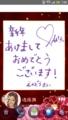 遠藤舞 アイドリング!!! for Android