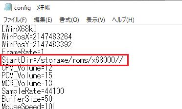 f:id:Lou-gun:20201115182158p:plain