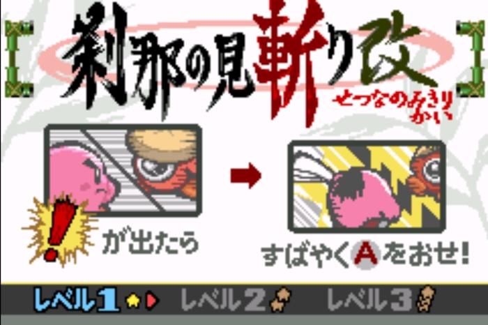 f:id:Lou-gun:20210509120723j:plain