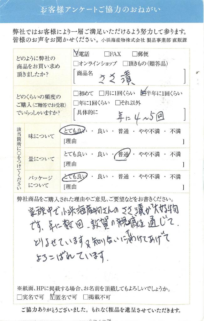 f:id:LoveSakana:20180202074033j:plain