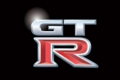 GT-R ロゴ