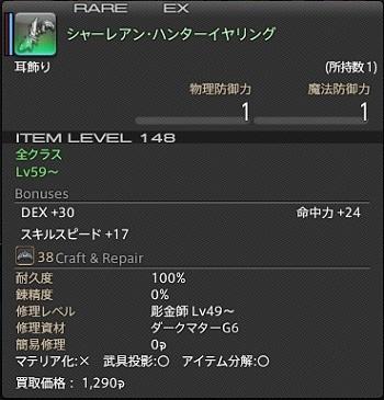f:id:Loxley:20150906231208j:plain