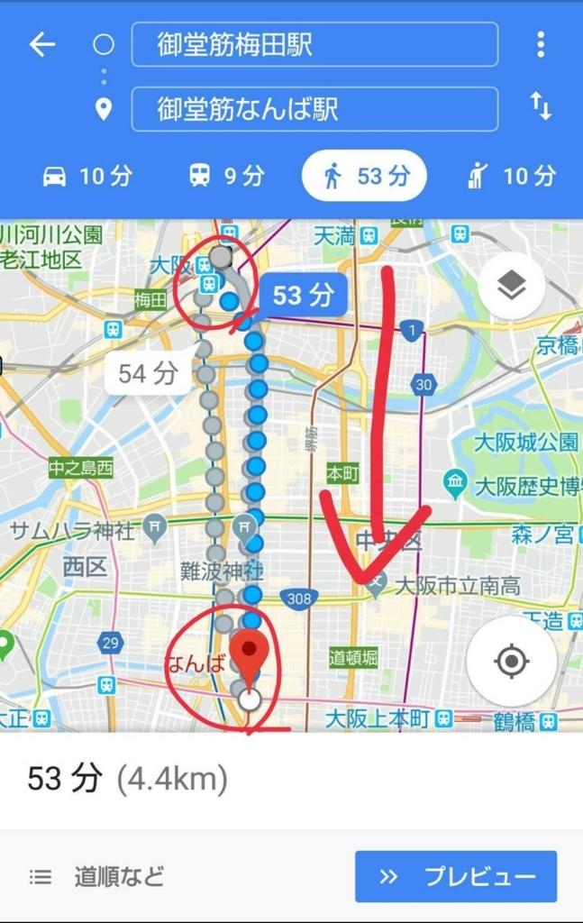 f:id:Lu_cian:20180521162119j:plain