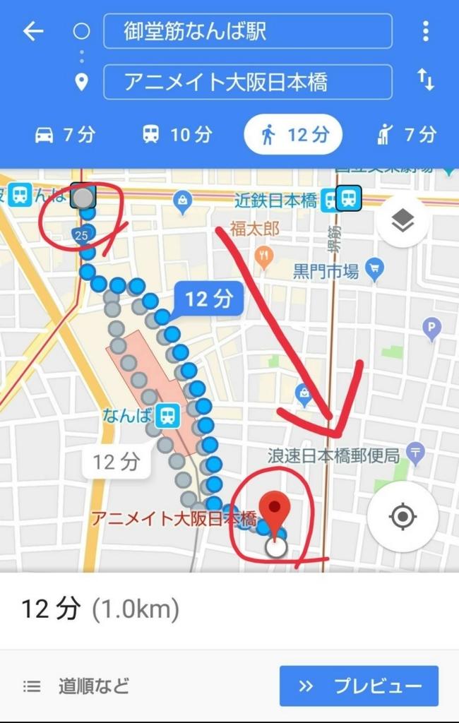 f:id:Lu_cian:20180521162128j:plain