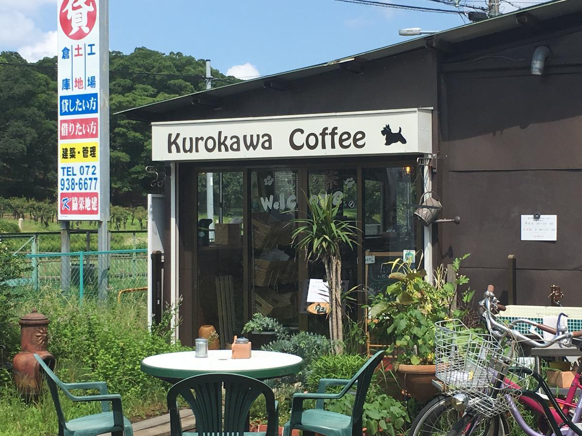 黒川珈琲店の入り口