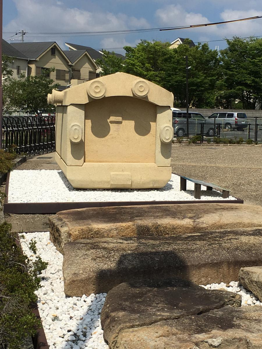 津堂城山古墳の石棺