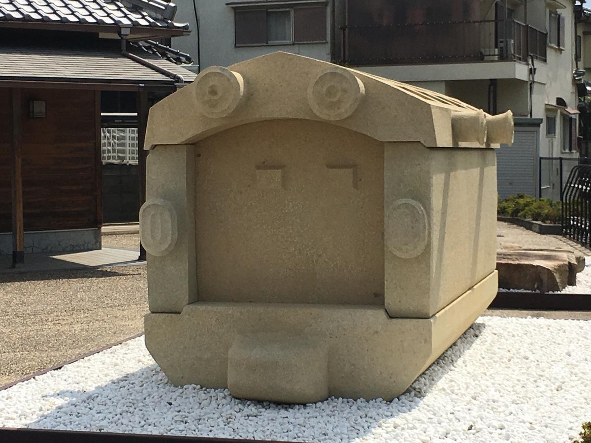 津堂城山古墳の石棺アップ