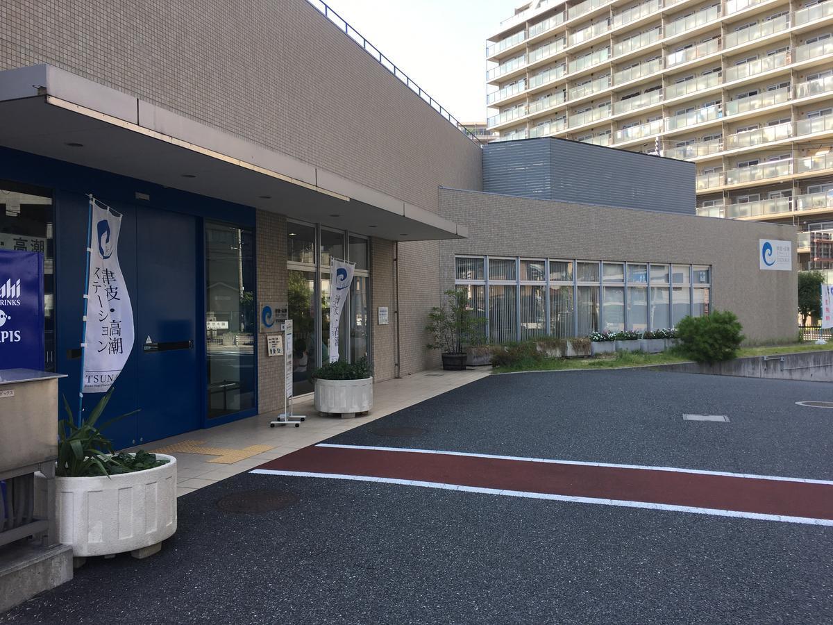 津波・高潮ステーションの入り口