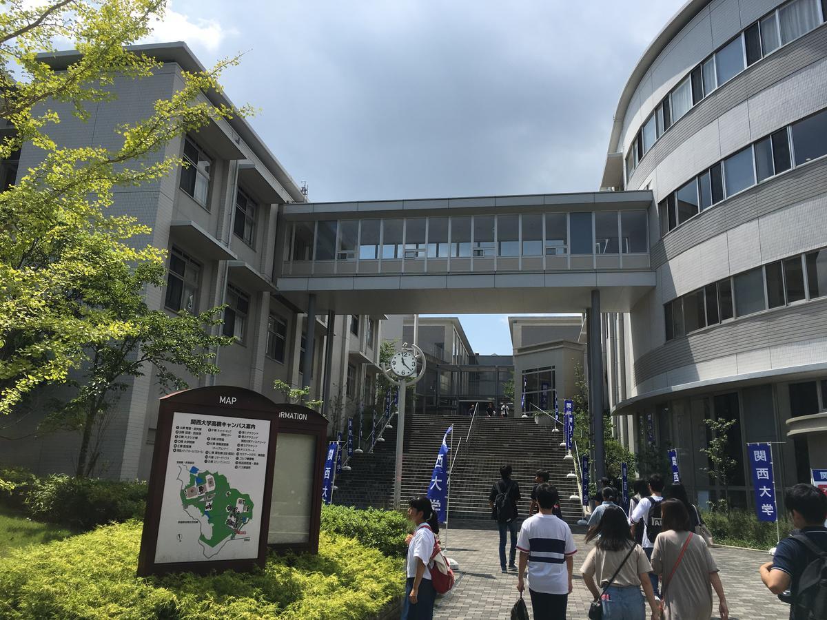 関西大学の入り口