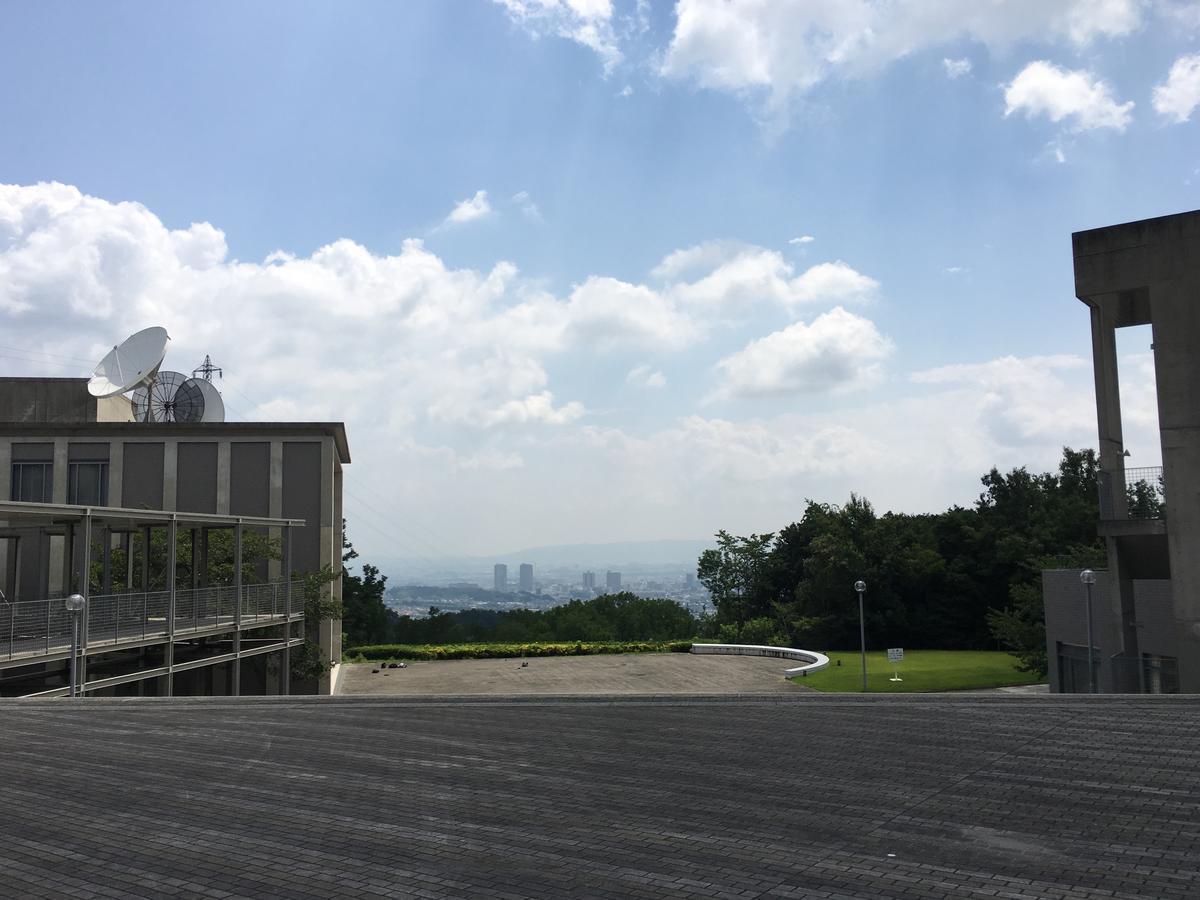 関西大学のキャンパスから見た風景