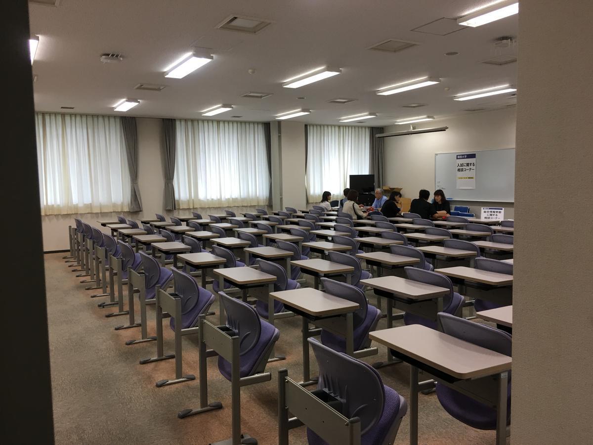 関西大学の教室