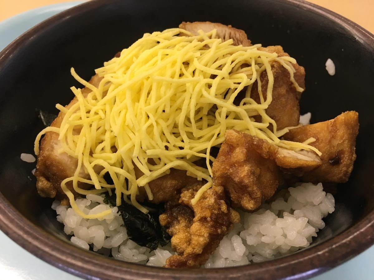 関西大学・高槻キャンパスの学食、からあげ丼