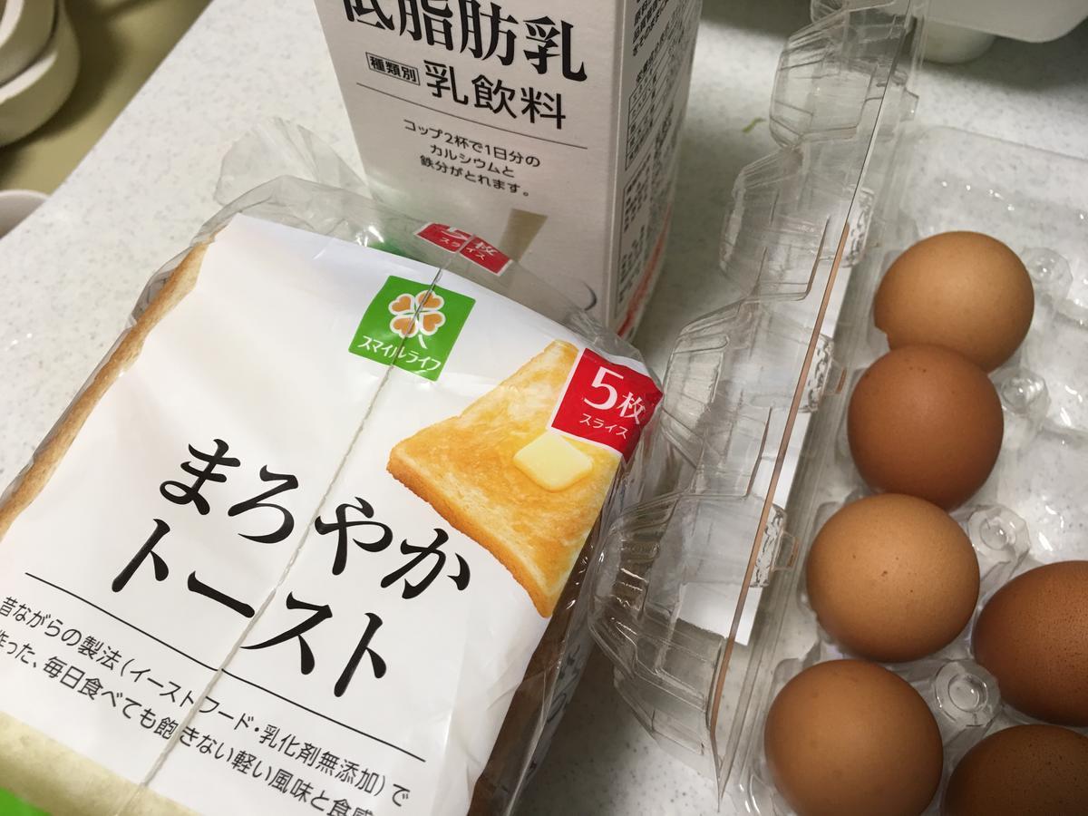 フレンチトーストを作る材料