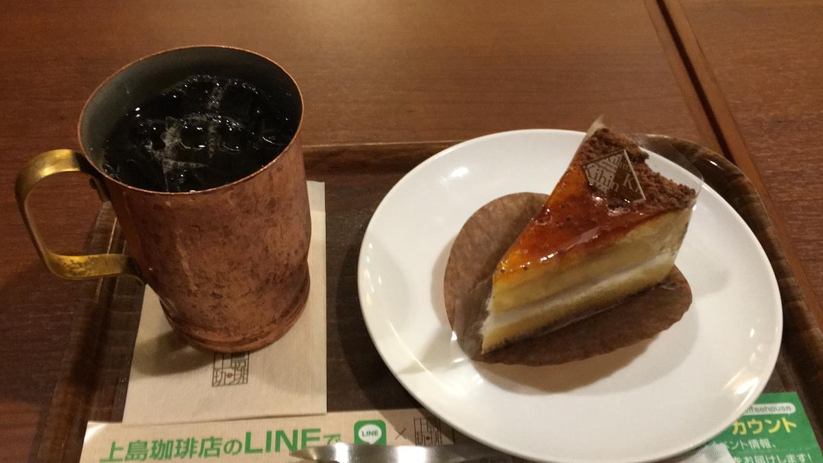 上島珈琲店のケーキセット、くちどけブリュレ