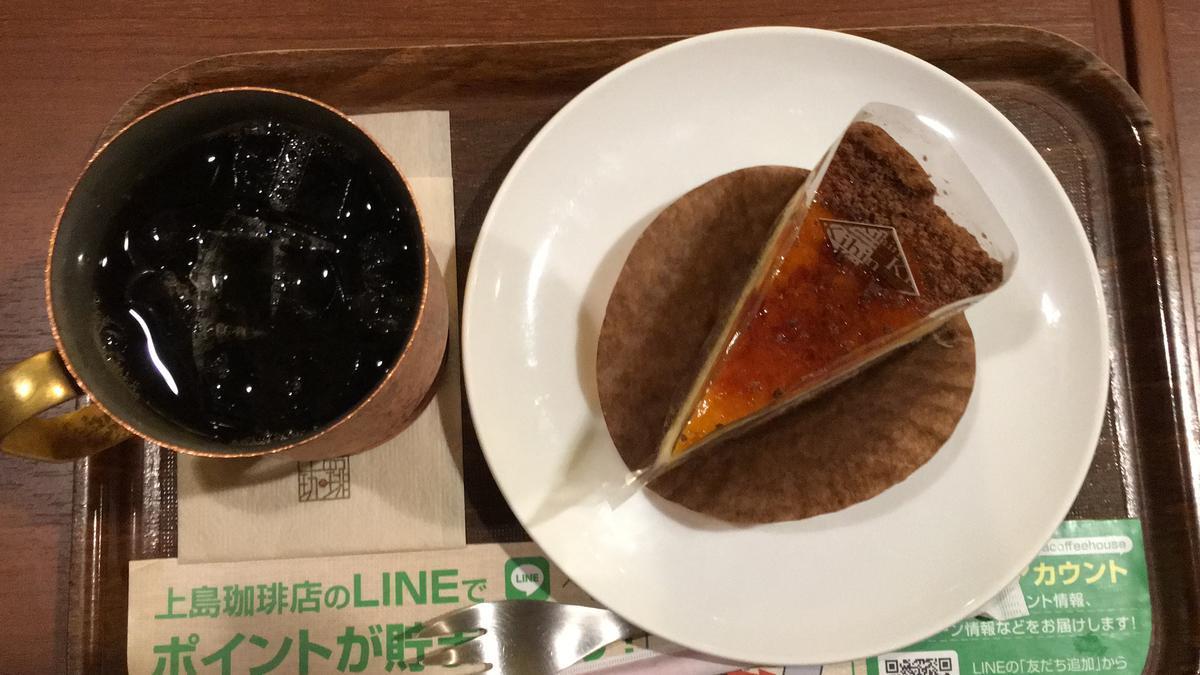 上島珈琲店のケーキセット、くちどけブリュレ2