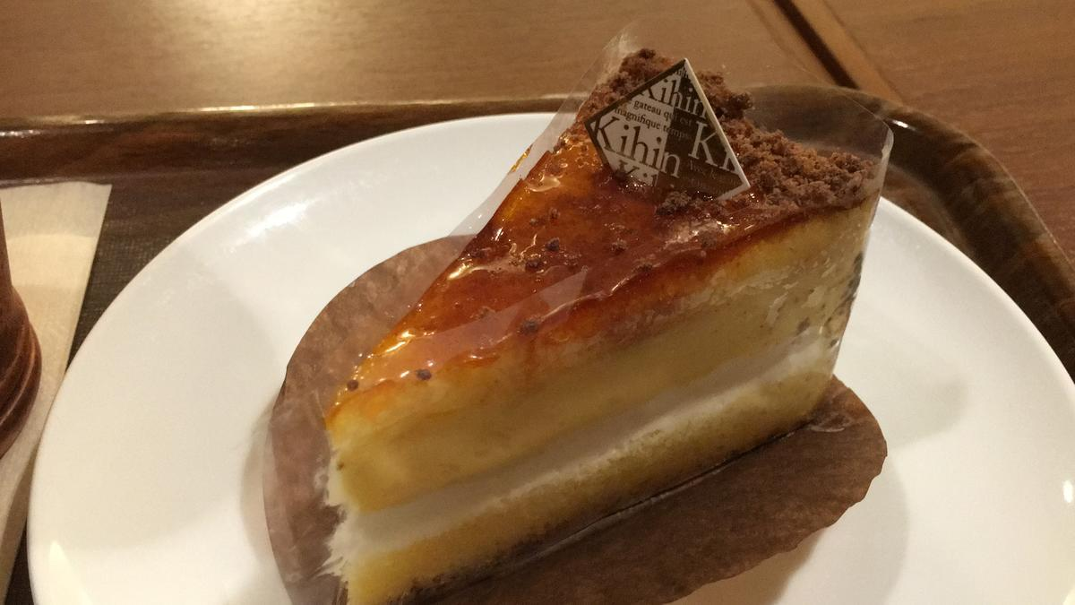 上島珈琲店のケーキセット、くちどけブリュレ6