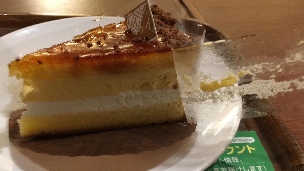 上島珈琲店のくちどけブリュレを食べる