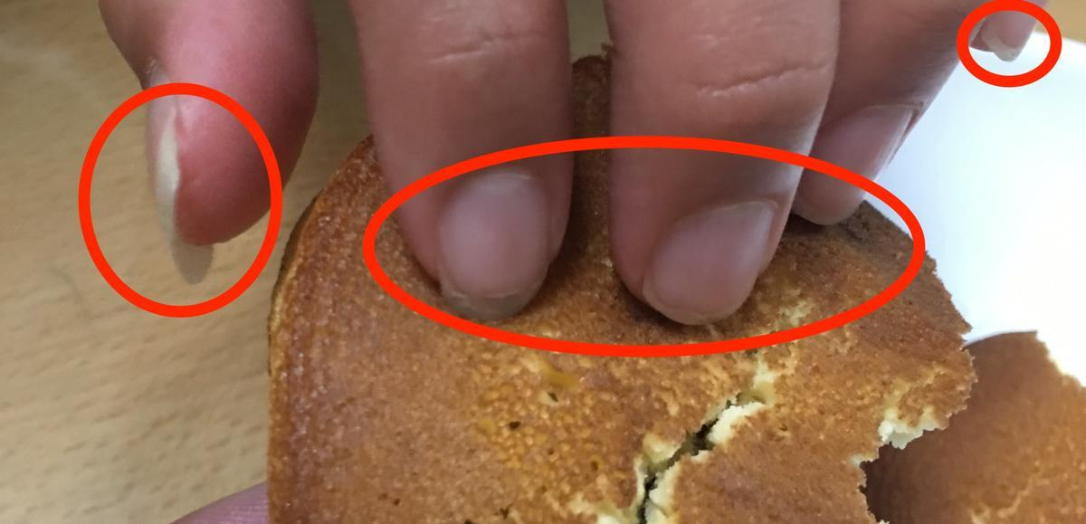 爪が長すぎる