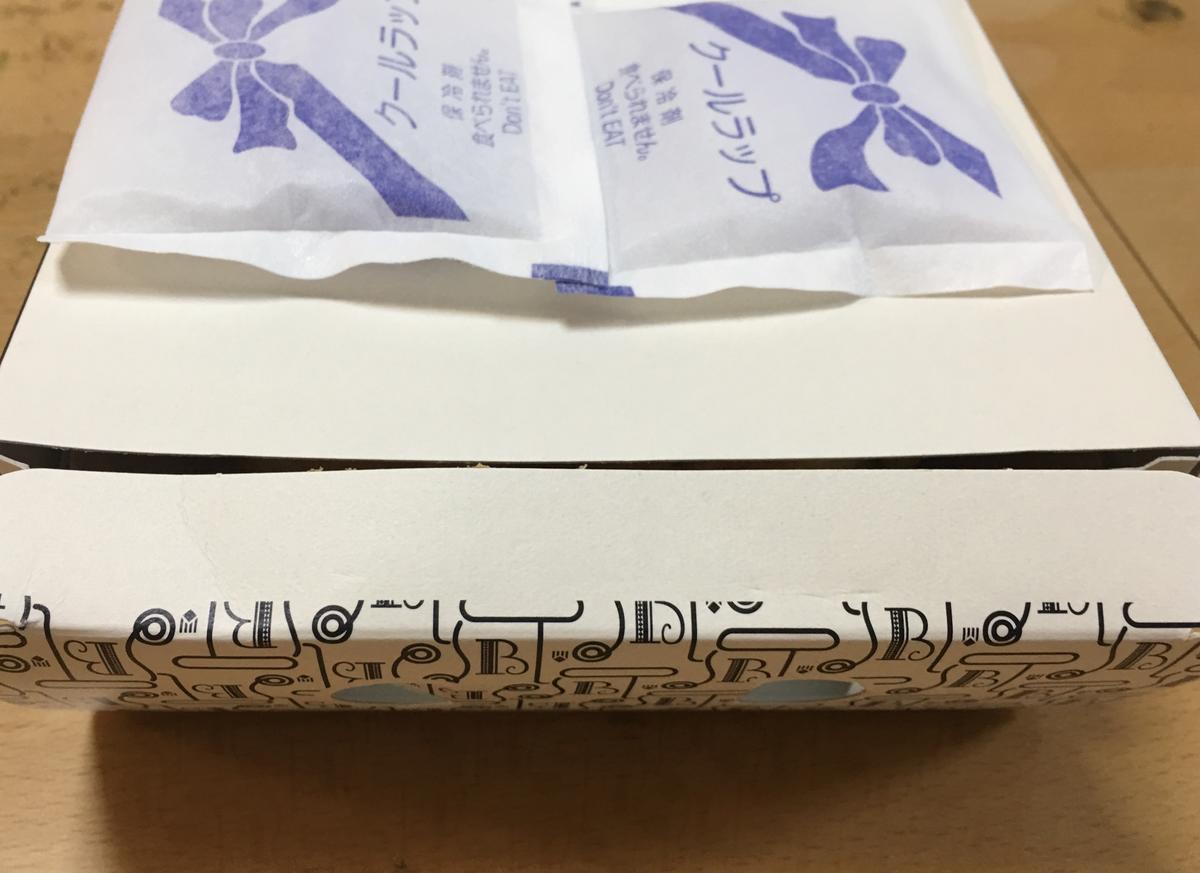 PABLOチーズタルトの箱を開ける