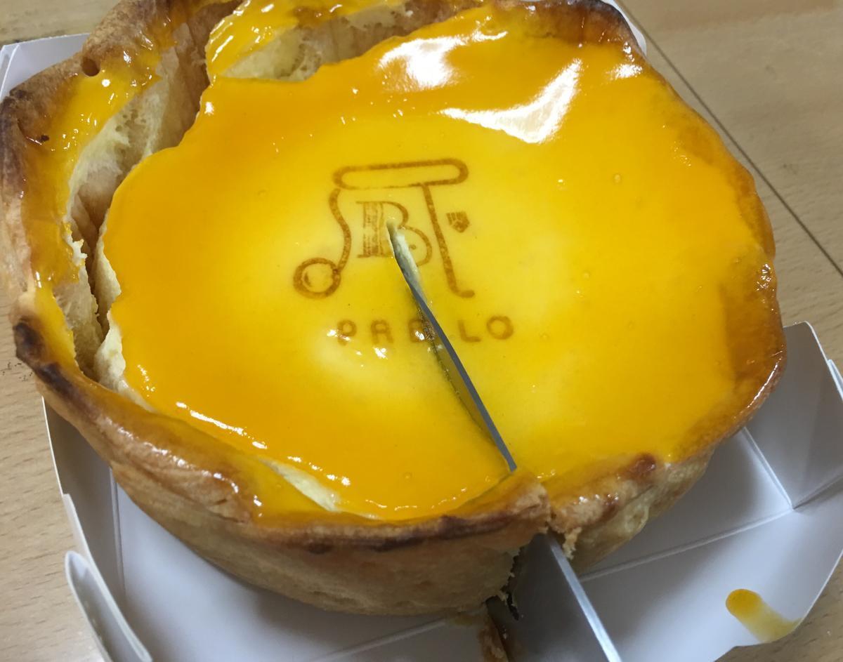 PABLOチーズタルトに入刀2
