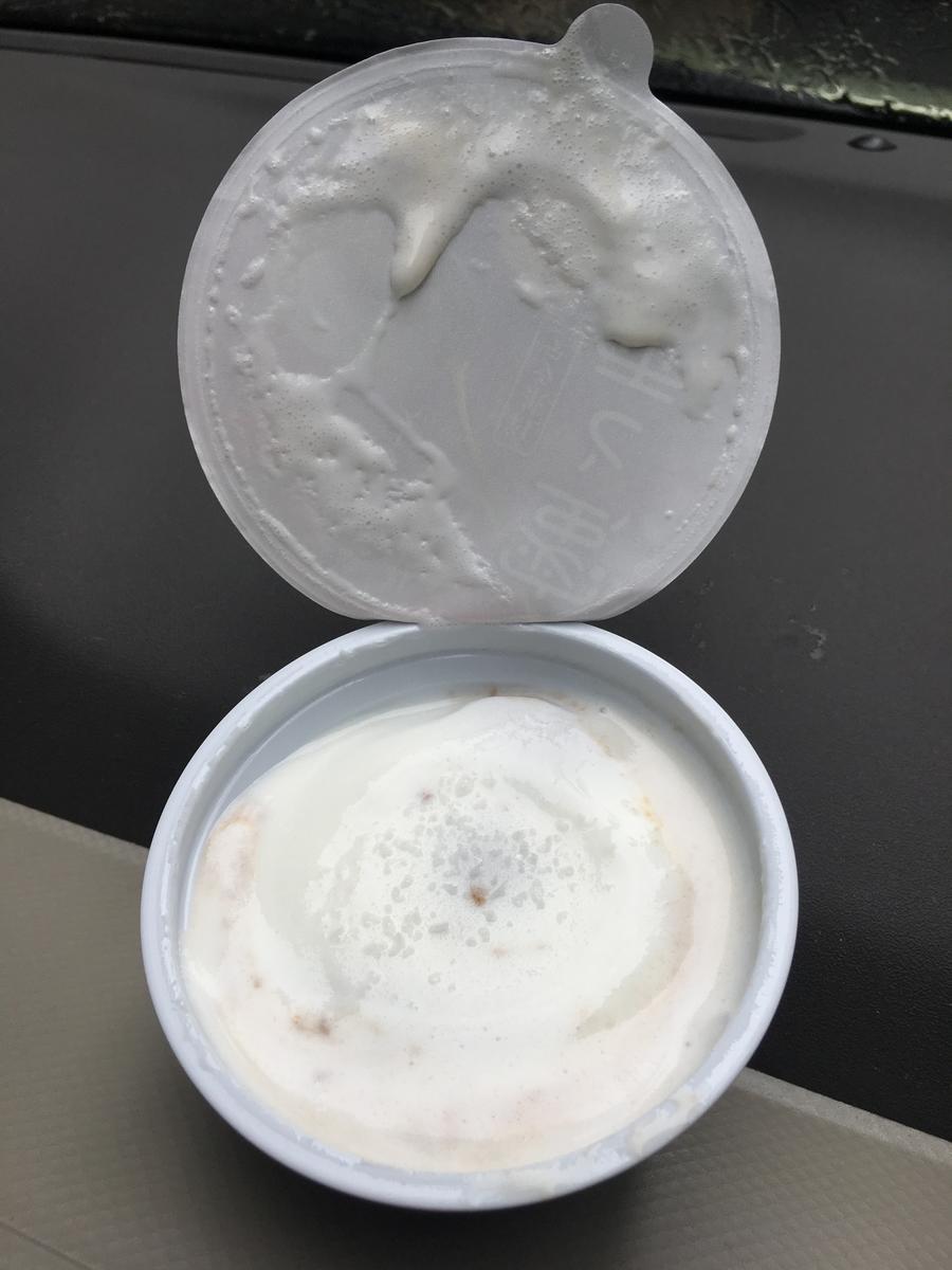 蜜と雪、タピオカ風餅入り紅茶ラテ、ラクトアイス10