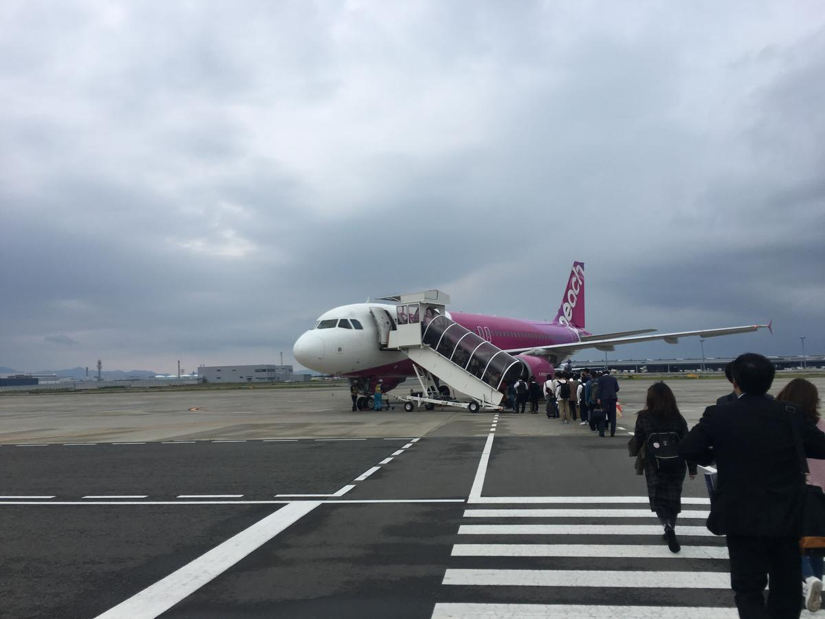 大阪・関西国際空港・第2ターミナルからピーチに乗る
