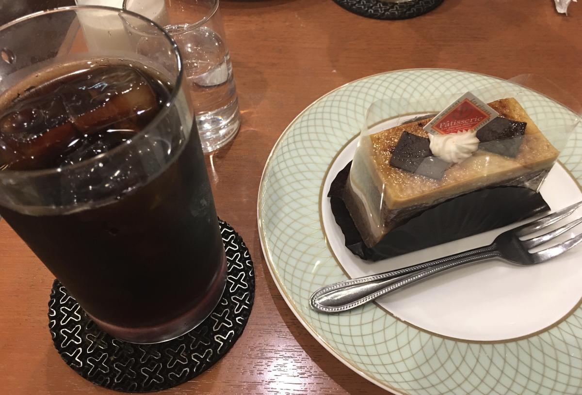 本町の喫茶店・亜羅毘加(アラビカ)のケーキセット