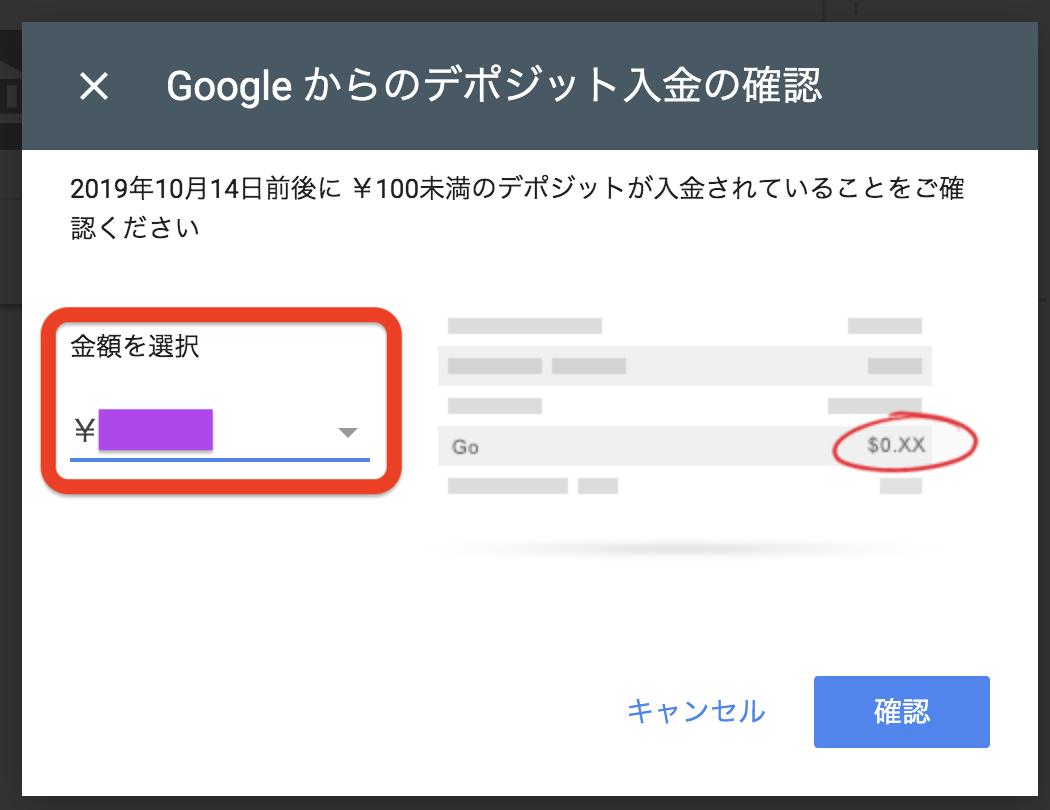GoogleアドセンスのPINが届いた、PIN入力した
