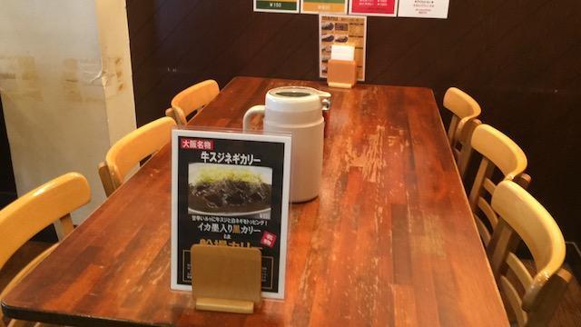船場カリーのボックス席のテーブル