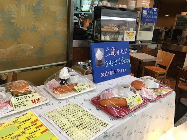 パパラギのお店の前の食品サンプル