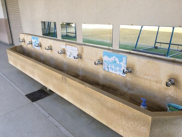 小学校の校庭の手洗いば