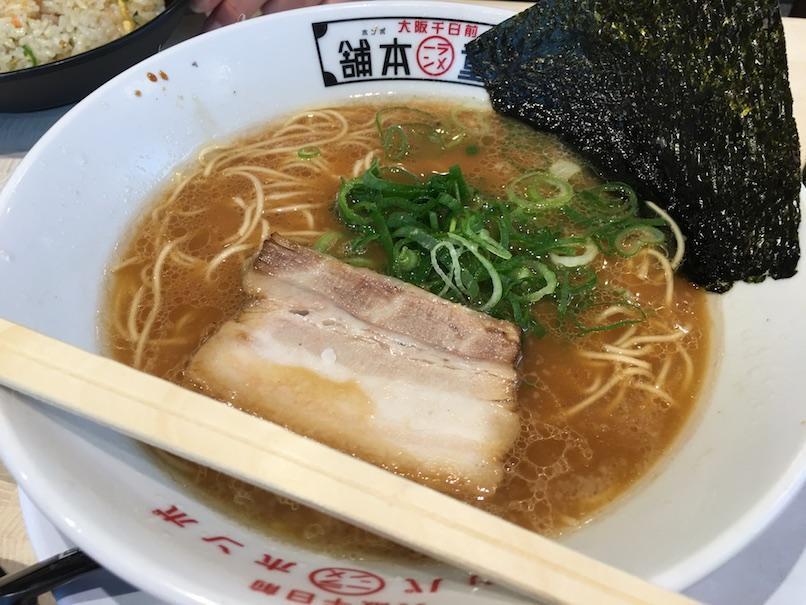 大坂千日前・河童ラーメン