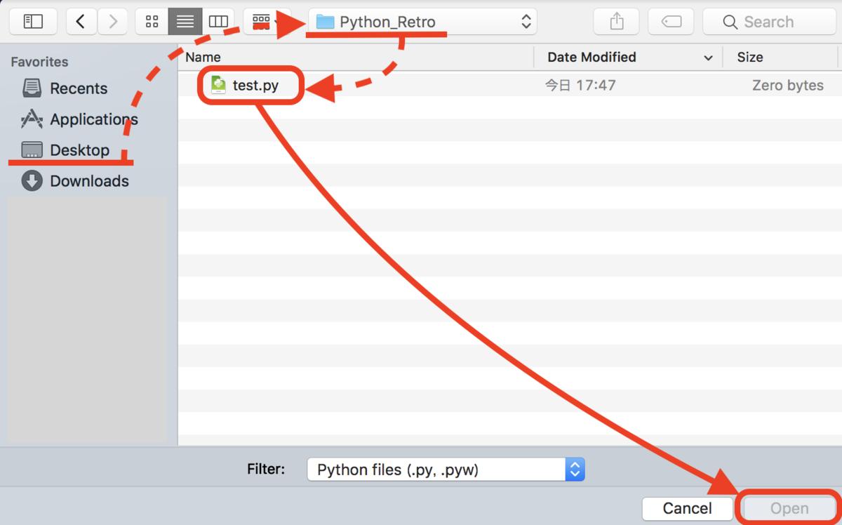 FinderでPythonファイルを開く