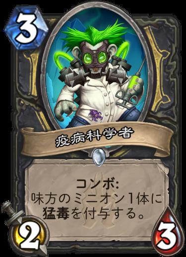 f:id:Luckymokoko:20170728025902p:plain