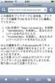 8.リモメログインBookMarkLet