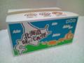 チロルチョコ北海道味の宅配便、箱で買いました(笑)
