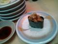 久々に池袋北口の回転寿司で「うに大盛」♪
