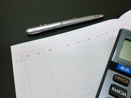 簿記の帳簿のイメージ