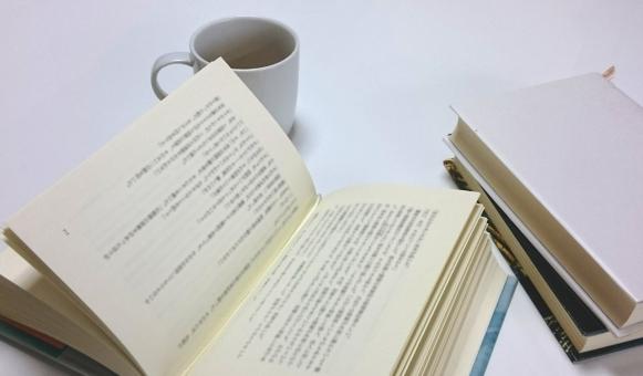 本のあとがきのページ