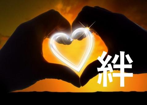 合唱曲「絆」のイメージ