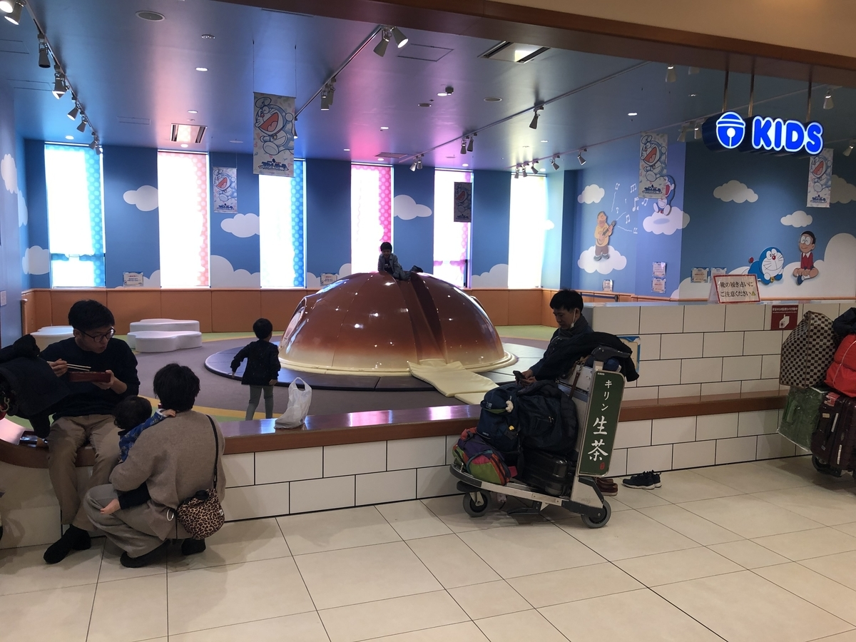新千歳空港のドラえもんわくわくスカイパークのキッズフリーゾーン