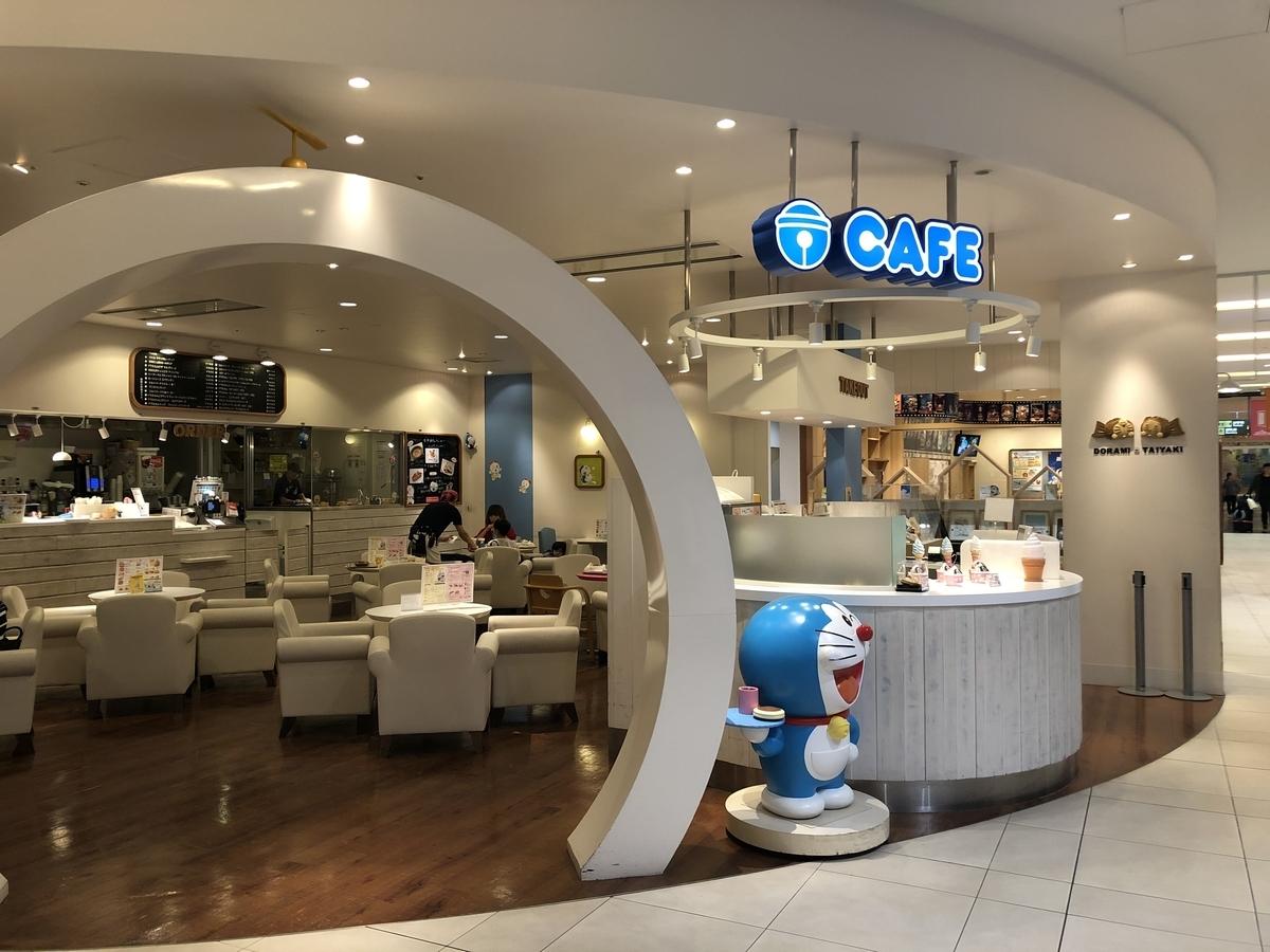 新千歳空港のドラえもんわくわくスカイパークのカフェ