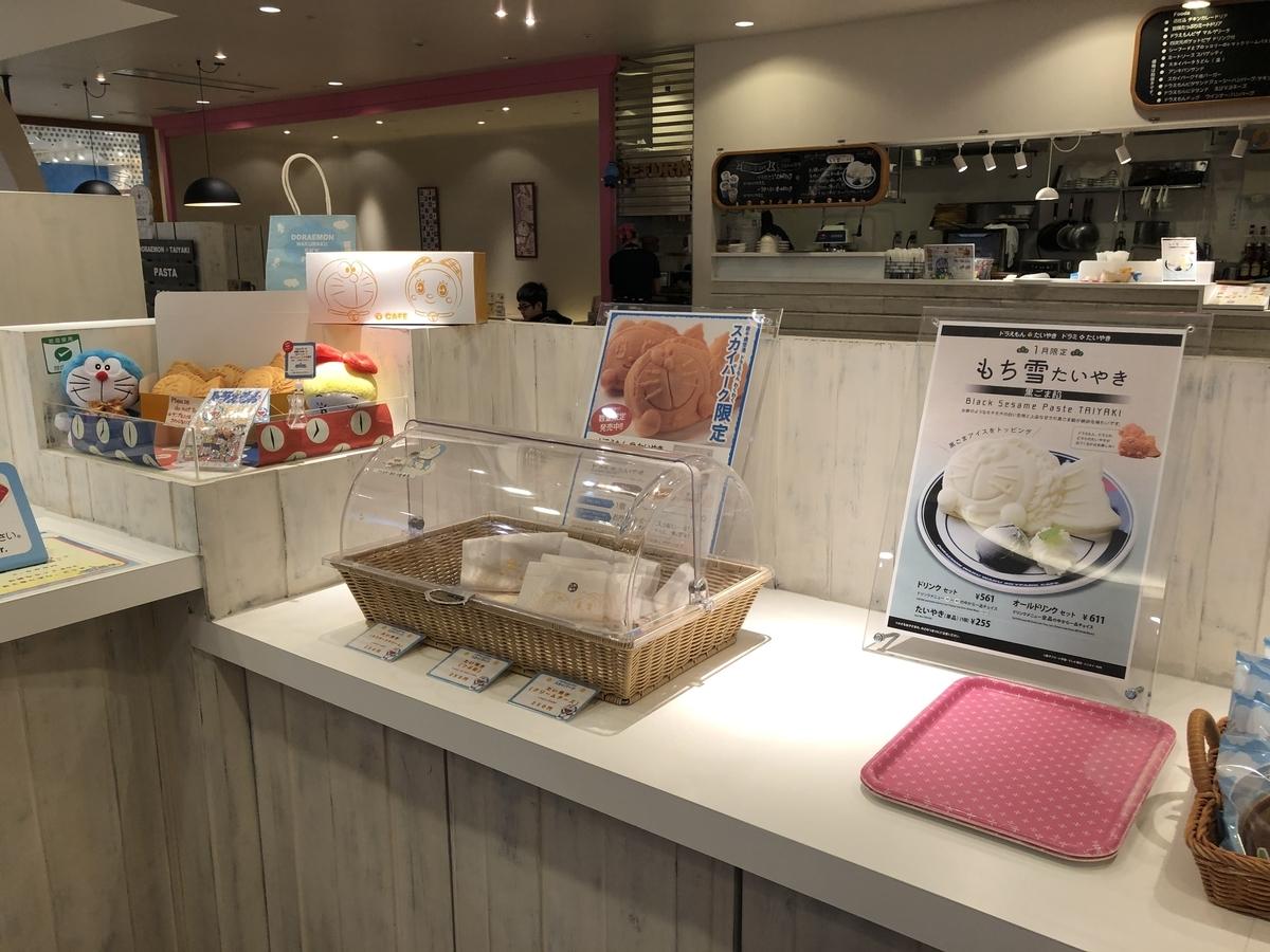 新千歳空港のドラえもんわくわくスカイパークのカフェのテイクアウトコーナー