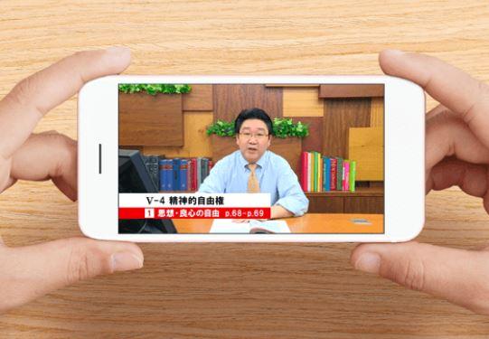 フォーサイトの簿記オンライン講座動画講義画面