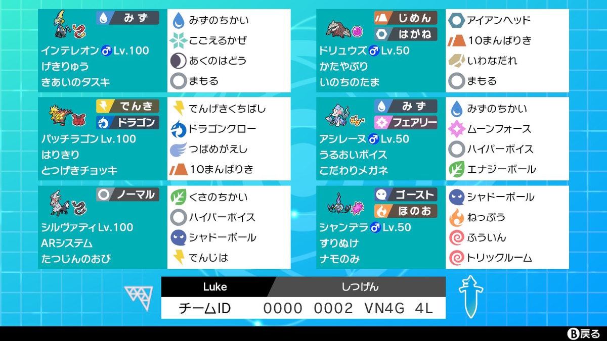 f:id:Luke_Noivern:20200628033647j:plain