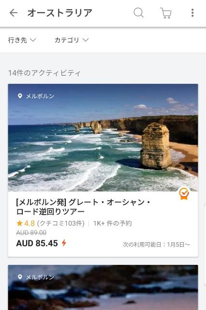 f:id:Lulu-travel:20191228234237j:image