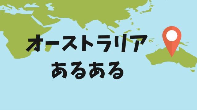 f:id:Lulu-travel:20200128223343j:image