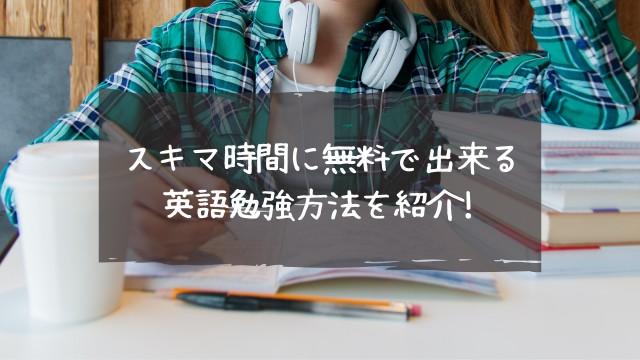 f:id:Lulu-travel:20200301195115j:image