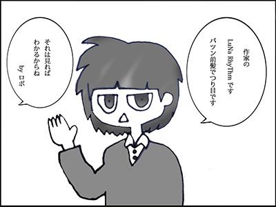 f:id:Luna-Rhythm:20180219155551j:plain